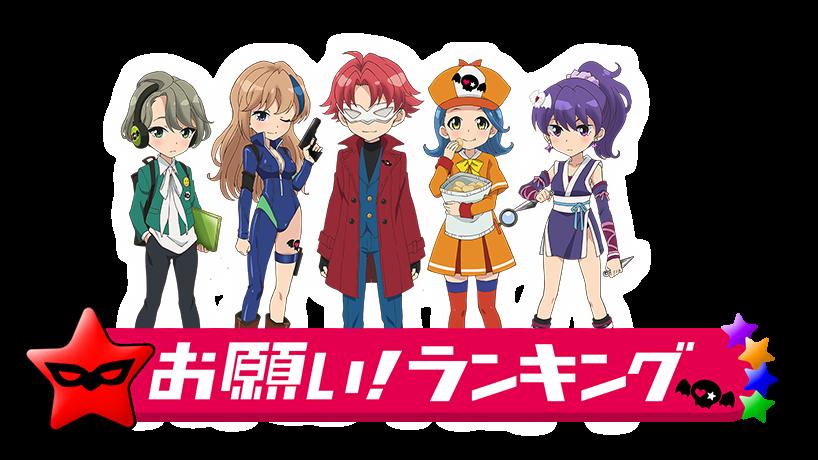 宅配寿司 銀のさらが、3月19日放映のテレビ朝日「お願いランキング」ガチ飯マーケティングのコーナーに登場致します!